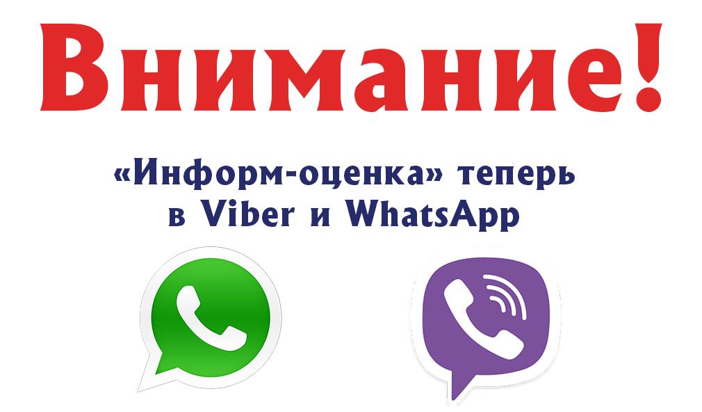 лейфер справочник оценщика недвижимости 2012 скачать бесплатно