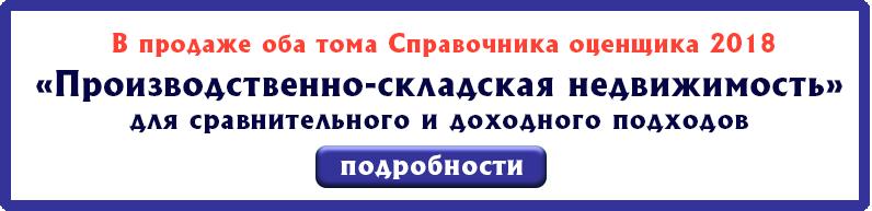 Производство справочник2
