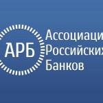 Совместное исследование АРБ и Информ-оценки