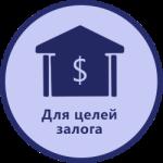 08.06.2018 г. состоится совместный вебинар ООО Информ-оценка и Сбербанка России