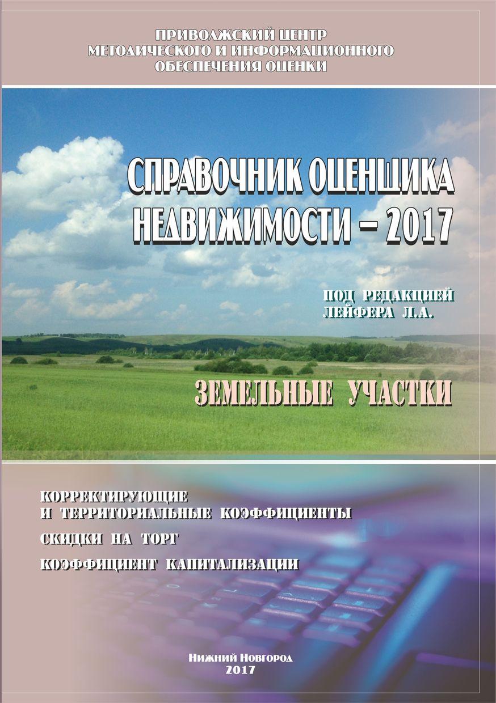 Tom-Zem uch-2017 1240 на 874