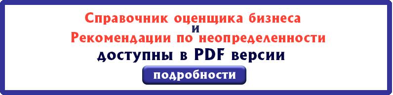 pdfversia