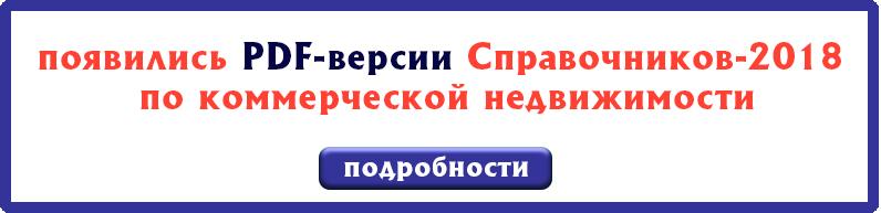 pdfКомм