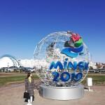 Наши в Минске!