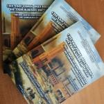 В продаже появились on-line и PDF-версии по нового справочника!