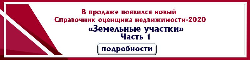 Прямоугольник на сайт красный левый угол