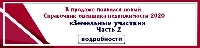 12. ЗУ-2020 Ч2 октябрь синий правый угол